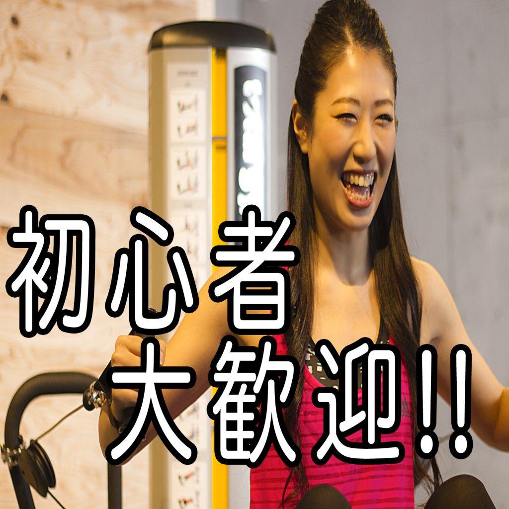 【筋トレ初心者歓迎!!】初めてでも効くRe-lateトレーニングのヒミツ