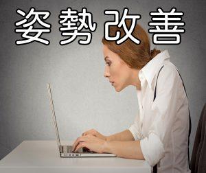 blog013in